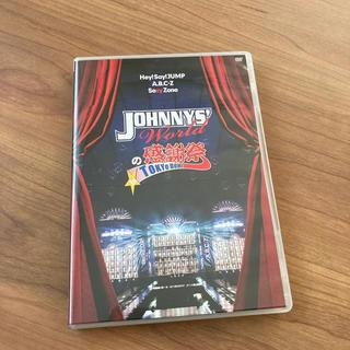 Johnny's - JOHNNYS' Worldの感謝祭 in TOKYO DOME DVD