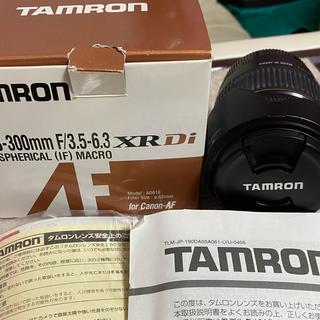 TAMRON - TAMRON AF28-300F3.5-6.3XR DI LD