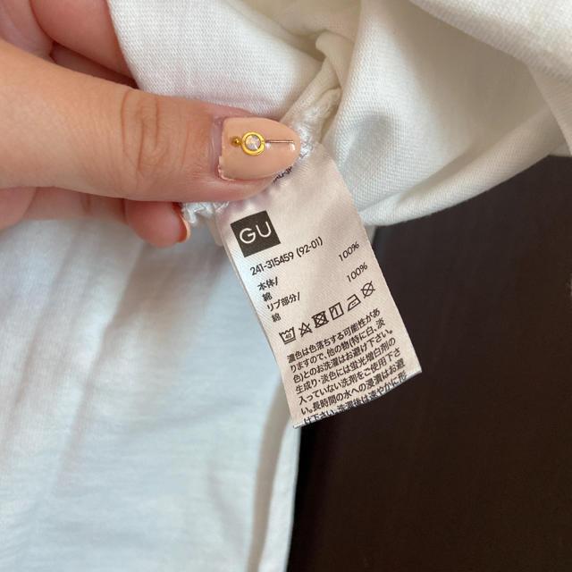 GU(ジーユー)のTシャツワンピース レディースのワンピース(ロングワンピース/マキシワンピース)の商品写真