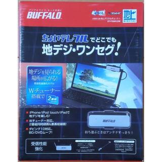 Buffalo - USB接続 地デジ ダブルチューナ Win10  DT-F200/U2