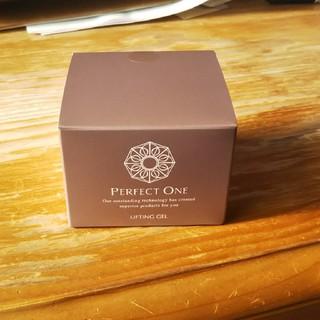 パーフェクトワン(PERFECT ONE)の新品  新日本製薬  パーフェクトワンリフティングジェル  50g  おまけ付き(美容液)