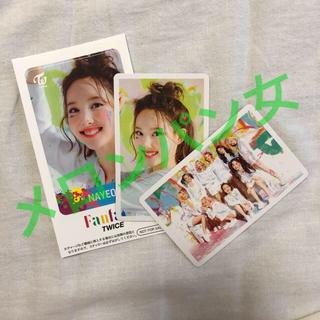 ウェストトゥワイス(Waste(twice))のTWICE ハイタッチ トレカ ハイタッチ券 ナヨン(K-POP/アジア)