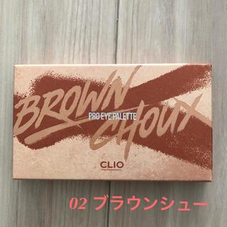 クリオ プロ アイパレット 02 ブラウンシュー brown choux