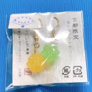 ① 金平糖 ピアス(ピアス)