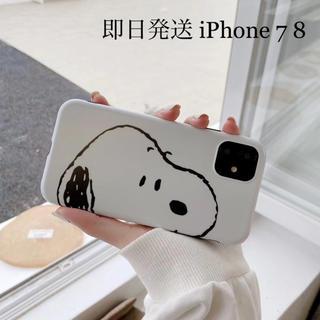 SNOOPY - スヌーピー iPhone7 iPhone8 アイフォンケース iPhoneケース
