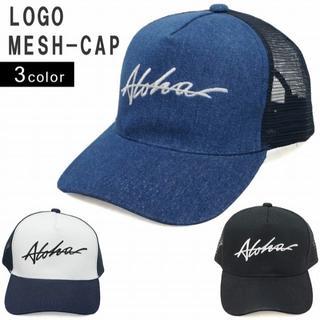 ザラ(ZARA)の4-1 帽子 メッシュキャプ メッシュ キャップ メンズ レディース コットン (キャップ)