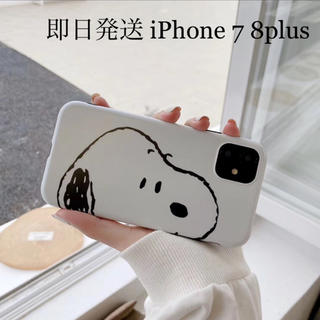 SNOOPY - スヌーピー iPhone7plus iPhone8plus iPhoneケース