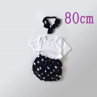 夏物最終価格☆80cm[新品]Tシャツ、パンツ、ヘアバンド セットアップホワイト
