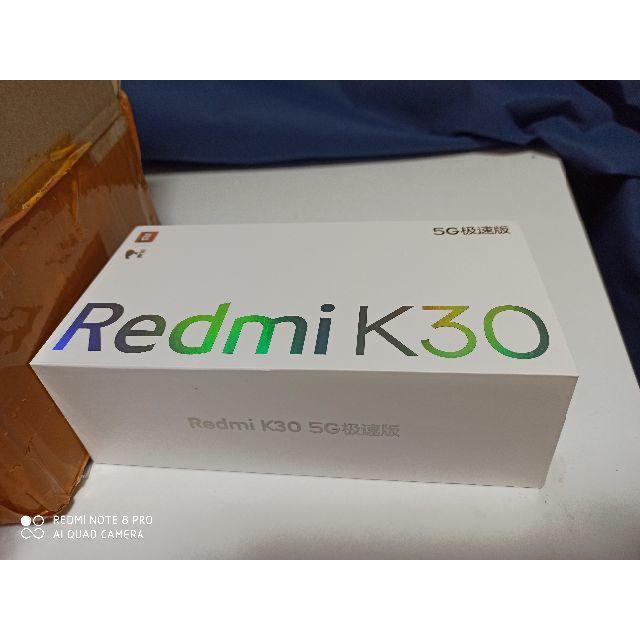Xiaomi Redmi K30 5G speed (Extreme) スマホ/家電/カメラのスマートフォン/携帯電話(スマートフォン本体)の商品写真