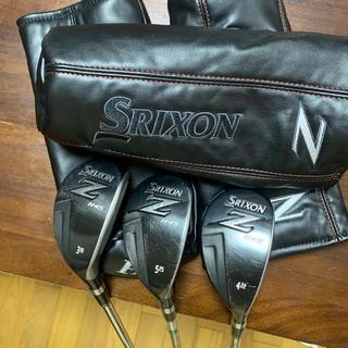 Srixon - 綺麗目 スリクソン h45 ユーティリィ 3 4 5 スチールシャフト