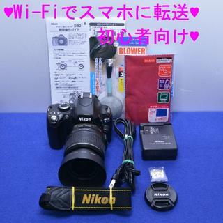 Nikon - ♥Wi-Fiでスマホに転送♥初心者向け♥Nikon D60♥