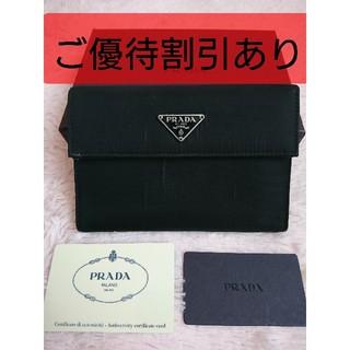 PRADA - プラダ PRADA 財布 三つ折り財布 黒