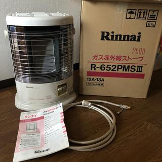 リンナイ(Rinnai)のリンナイ R-652PMSIII 都市ガス用 ガスストーブ(ストーブ)