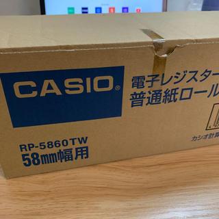 カシオ(CASIO)のレジロール 58mm幅用 普通紙ロールペーパー 19本 RP-5860TW(店舗用品)