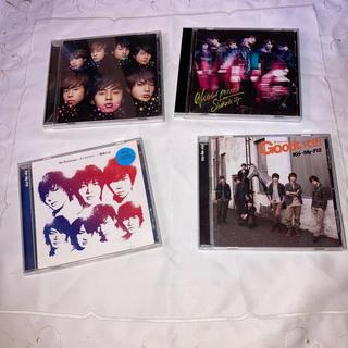 キスマイフットツー(Kis-My-Ft2)の【1枚300円】Kis-My-Ft2 CD各種(アイドルグッズ)