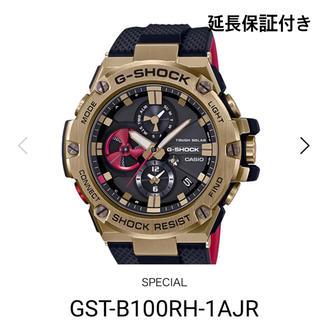G-SHOCK - CASIO G-SHOCK 八村塁 モデル GST-B100RH-1AJR