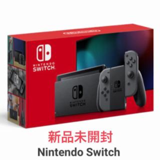 Nintendo Switch - 任天堂 スイッチ switch 本体 グレー