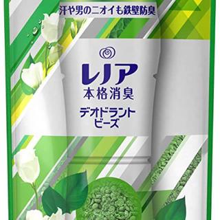 ピーアンドジー(P&G)のレノア 本格消臭デオドラントビーズ(洗剤/柔軟剤)