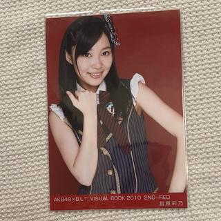 エイチケーティーフォーティーエイト(HKT48)のAKB48 HKT48 BLT 指原莉乃 生写真(アイドルグッズ)