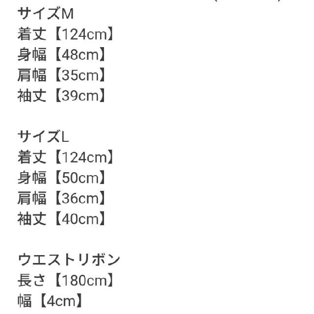 GRL(グレイル)のグレイル リボンベルト付きプリーツワンピース レディースのワンピース(ロングワンピース/マキシワンピース)の商品写真