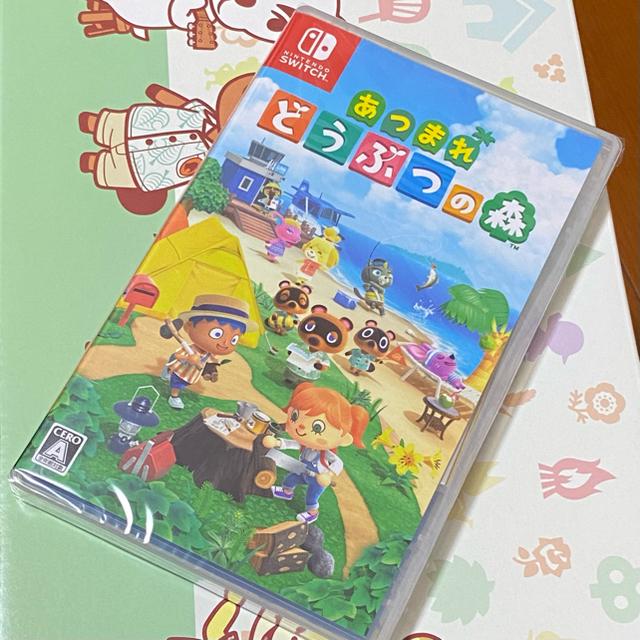 Nintendo Switch(ニンテンドースイッチ)の新品未開封未使用 あつまれどうぶつの森 Switch用ソフト エンタメ/ホビーのゲームソフト/ゲーム機本体(家庭用ゲーム機本体)の商品写真