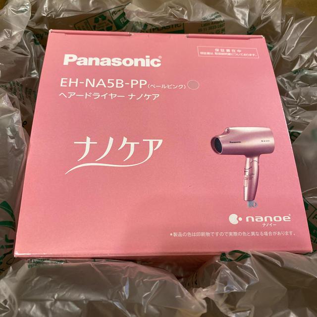 Panasonic(パナソニック)のパナソニック ヘアドライヤー ナノケア EH-NA5B-PP スマホ/家電/カメラの美容/健康(ドライヤー)の商品写真