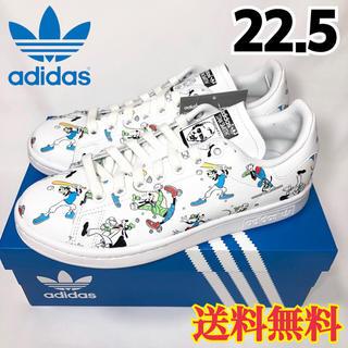 adidas - 【新品】アディダス スタンスミス スニーカー ディズニー グーフィー 22.5