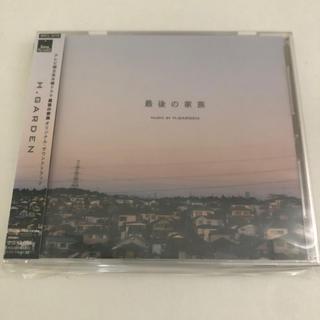 オリジナル・サウンドトラック 最後の家族(テレビドラマサントラ)