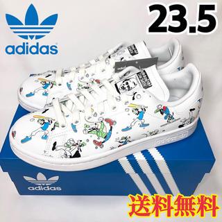 adidas - 【新品】アディダス スタンスミス スニーカー ディズニー グーフィー 23.5