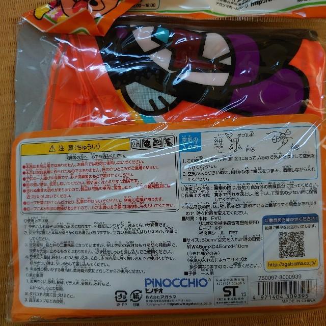 アンパンマン(アンパンマン)のアンパンマン 浮き輪 50cm スポーツ/アウトドアのスポーツ/アウトドア その他(マリン/スイミング)の商品写真