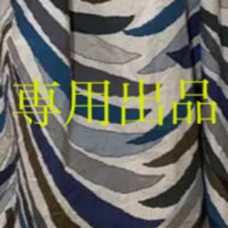 mina perhonen - ミナペルホネン  carnival tree カーニバルツリー スカート