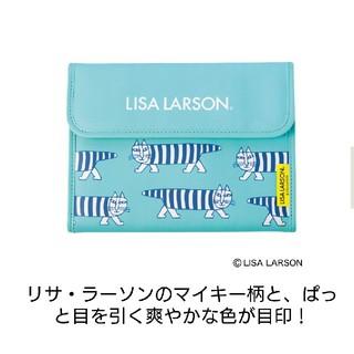 Lisa Larson - 素敵なあの人 9月号 付録 リサ・ラーソン 貴重品管理ケース