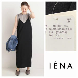 IENA - イエナ メランジキャミワンピース ブラック  38