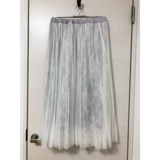 リミットレスラグジュアリー(LIMITLESS LUXURY)のレースチュールスカート 美品(ロングスカート)