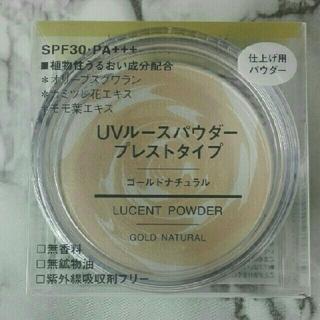 MUJI (無印良品) - 新品未使用☆無印良品 UVルースパウダー プレストタイプ ゴールドナチュラル