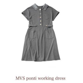 JaneMarple - MVSポンチのワーキングドレス
