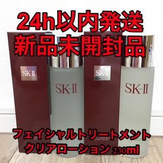 エスケーツー(SK-II)のSK2 フェイシャル トリートメント クリア ローション 230ml(化粧水/ローション)
