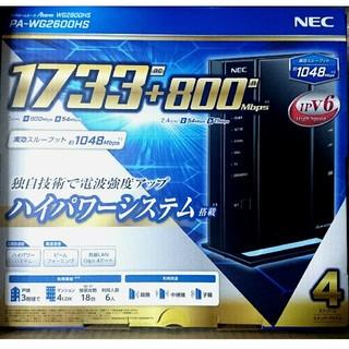NEC - NEC 無線LANルーター Aterm PA-WG2600HS 【新品・未使用】