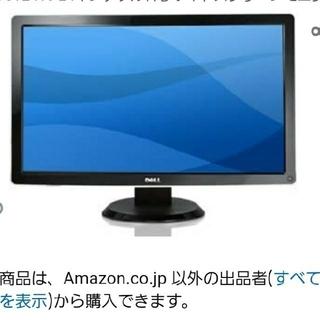 デル(DELL)のDELLデル24インチHDワイド PC液晶モニターディスプレイST2410B(ディスプレイ)