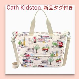 キャスキッドソン(Cath Kidston)の【新品タグ付き】キャスキッドソン トラベルバッグ ボストンバッグ ビリー(ボストンバッグ)