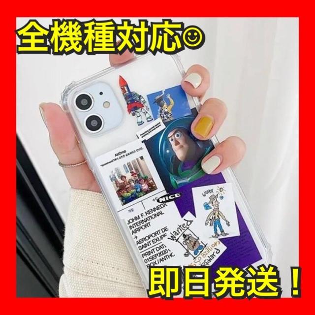 トイ・ストーリー(トイストーリー)のiPhoneケース バズ トイストーリー ウッディー ミスターポテトヘッド 韓国 スマホ/家電/カメラのスマホアクセサリー(iPhoneケース)の商品写真