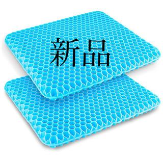 座布団 ゲルクッション 二重 無重力クッション 腰痛対策 痔防止 高反発 2枚組(クッション)