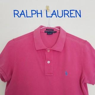 ラルフローレン(Ralph Lauren)のラルフローレン  RALPH LAUREN  ポロシャツ(ポロシャツ)