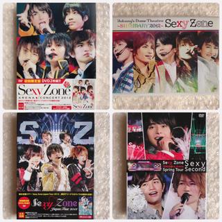 セクシー ゾーン(Sexy Zone)のSexy Zone DVD Blu-ray 中島健人 菊池風磨 佐藤勝利 松島聡(アイドルグッズ)