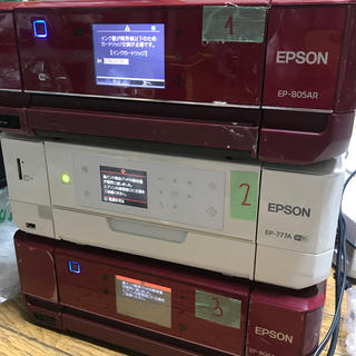 EPSON - EPSON EP-805/806AR/777A