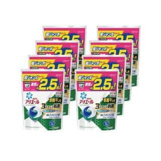 ピーアンドジー(P&G)の【送料無料】アリエール リビングドライジェルボール3D★44コ入×8袋セット(洗剤/柔軟剤)