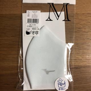 MIZUNO - ミズノマウスカバー