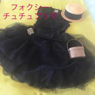 FOXEY - フォクシー チュチュプリマ  スカート チュールスカート ブラック