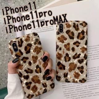 アイフォーン(iPhone)の♥iPhone11 11pro ケース キラキラ シェル レオパード柄(iPhoneケース)