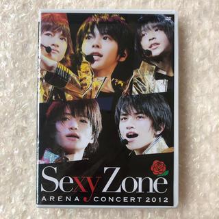 セクシー ゾーン(Sexy Zone)のアリーナコンサート 2012 Sexy Zone 佐藤勝利 中島健人 菊池風磨(アイドルグッズ)